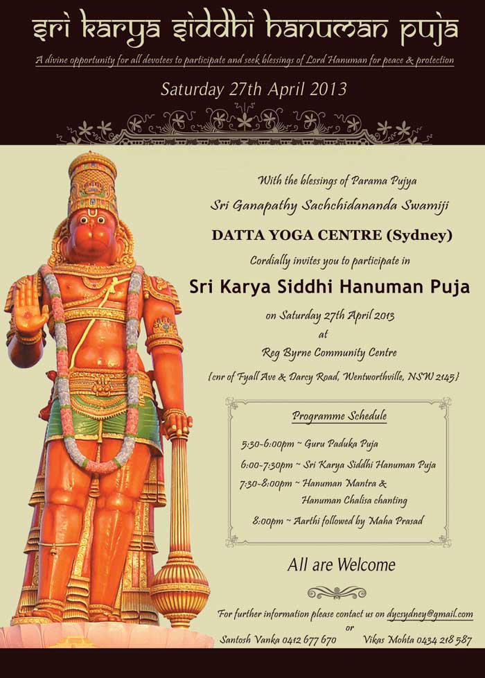Powerful Hanuman Mantra For Protection