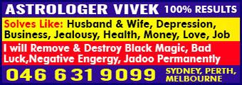 Astrologer Vivek